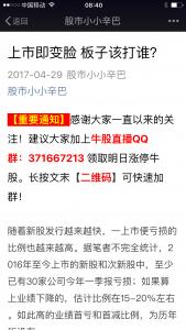 IMG_5308xian